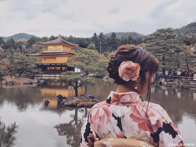 NO. Il Giappone non pagherà metà delle vostre spese di viaggio