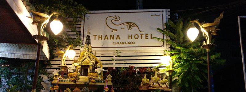 Recensione Thana Guest House [Chiang Mai – Thailandia]