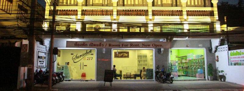 Recensione Surachet at 257 Boutique House [Phuket – Thailandia]